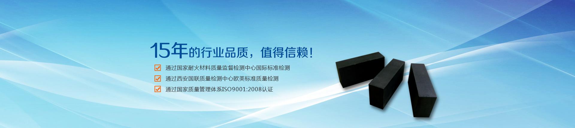 沁阳市大发注ce防fu材料有限公司